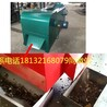 有色金属分选机对固体废弃物料的有色金属分选效果