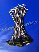 三星SME8mm飛達電源線圖片