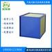 厂家直销正方形热交换芯体板翅式显热交换器余热回收核心器