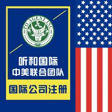 美国商标注册将迎来价格涨潮,跨境电商及早注册美国商标