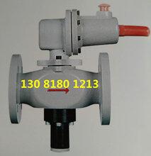 燃气放散阀安装要求天然气放散阀维护河北兴润燃气设备配套完整厂家