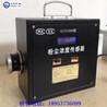 差壓變送器適用范圍廠家現貨3351DP型差壓變送器