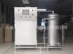 佛山1000G臭氧发生器1公斤臭氧机工业水处理废气烟气脱硫脱硝除臭净化环境设备