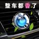 JK-416新款汽車香水持久清香除異味車載香水夾禮品定制蓮花汽車出風口擺件
