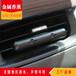 JIIKER新款優惠促銷鋁合金固體車載香水除異味多種香型汽車出風口香熏夾定制
