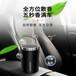 新款杯式汽车香水固体去甲醛香膏持久散香车载香水航空铝合金汽车香薰