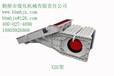 鶴壁煤化永馳XZG雙質體振動給料機