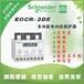 EOCR-3DE/EOCR3DE-WRDZ7電機保護器施耐德韓國三和原裝進口