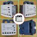 EOCRSS-05W/EOCRSS-30W/EOCRSS-60W施耐德原裝電動機保護器
