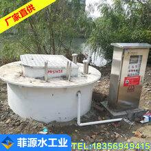 广东一体化预制泵站污水提升泵站设备厂家