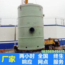 重庆一体化预制泵站污水提升泵站设备厂家