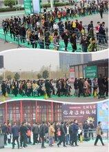 2020郑州建筑五金建材展览会5万平方展区