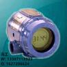羅斯蒙特溫度變送器3144PD1A1E5T1XA/0065N31J0080D0135F40A1XA