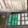 橫河手操器BT200-N00