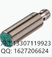 倍加福倾角传感器INY060D-F99-2I2E2-V17