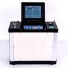 厂家直销大流量低浓度自动烟尘气测试仪烟尘气检测