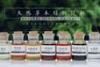 精油厂家五味子油保湿营养护肤品香料肥皂清除自由基