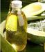精油厂家鳄梨精油香皂按摩头发个人护理保湿