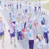 潮州户外拓展旅游运动会主题企业彩跑活动