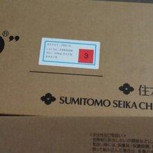 现货供应聚氧化乙烯PEO日本住友进口图片