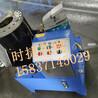 绍兴缩管机生产工地钢管扣管机大棚管缩管机扣压机