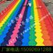 夏季娛樂其樂無窮大型景觀游樂滑梯七彩滑道彩虹滑道