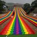 我又不脆弱何况彩虹滑道这么好玩七彩游乐滑梯设备四季滑草