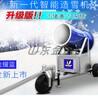 高山北方地区直销国产造雪机全自动造雪机厂家进口造雪机价格