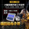 装载机电子秤铲车秤称重计量磅秤高精度称重仪器