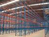 供应仓储货架定做横梁式中型货架价格