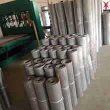 天津防蚊金刚网规格-304材质不锈钢窗纱规格定做图片
