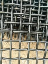 丝径6MM煤矿轧花网带折弯、包边矿筛网报价图片