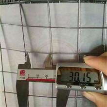 亞奇防空鼓鍍鋅電焊網1.5cm孔抹灰鐵絲網圖片
