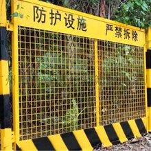 工程基坑护栏网临边护栏网现货供应图片