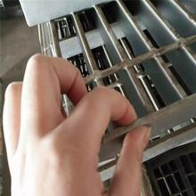插接鋼格板-熱鍍鋅鋼格板亞奇廠家熱賣圖片