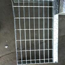 熱鍍鋅鋼格板平臺鋼格柵排水溝蓋板圖片