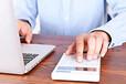 曹县代理记账、会计服务、账务疑难处理、税务代