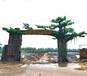 丰宁县生态园假树大门订做公司