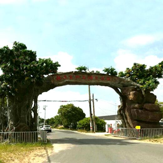 徐州果園假樹大門訂做施工