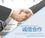 臺灣再生黃銅原料進口流程--廣州進口報關服務