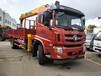 中国重汽王牌8吨、6.3吨、10吨随车吊大型随车吊现车厂家直销
