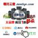云服務器-香港服務器-云主機-vps-高防服務器租用