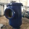 佳洁宝滤器供应机械过滤器农田水利灌溉砂石过滤器