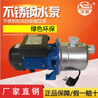 凌霄泵304不锈钢射流自吸泵高扬程增压泵BJZ系列380V工业用抽水泵
