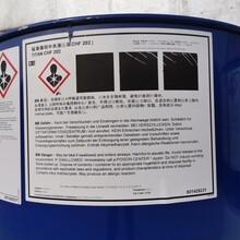 福斯泰坦中央液压油CHF202TITANCHF202图片