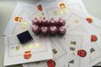 潍坊税企通新公司注册专业注册公司年检验资代理记账