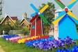 荷蘭風車出租廠家制作批發銷售