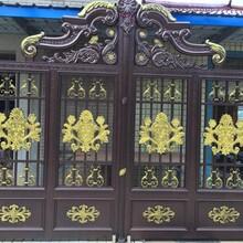 贵州自动铝艺大门,铝合金大门图片