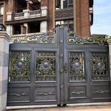 庭院大门,别墅铝艺大门图片