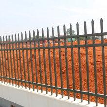 安顺锌钢隔离护栏,益阳铁艺围栏厂家